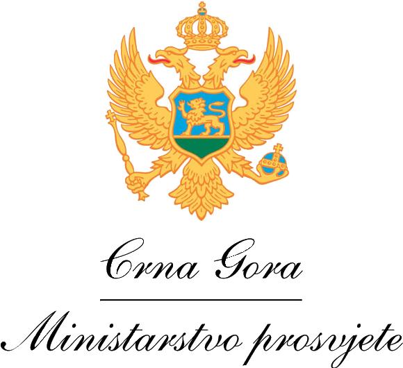 Ministarstvo prosjvete